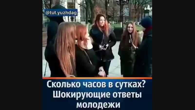 МИНИСТР ОБРАЗОВАНИЯ НЕДАВНО УВЕРИЛА НАС С ОБРАЗОВАНИЕМ В РОССИИ - ОК, А У САМОГО МИНИСТРА ВСЁ ОК С ОБРАЗОВАНИЕМ?