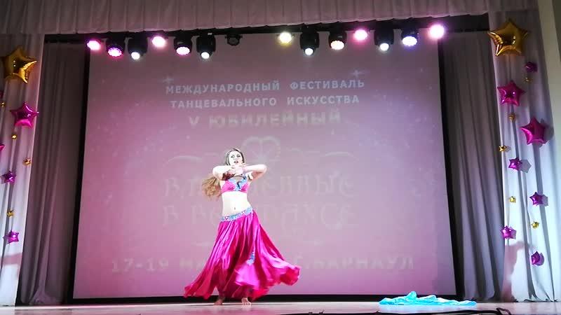 Еремеева Стелла любители 4 место ❤Влюбленные в Bellydance 17-19мая 2019 г.Барнаул❤