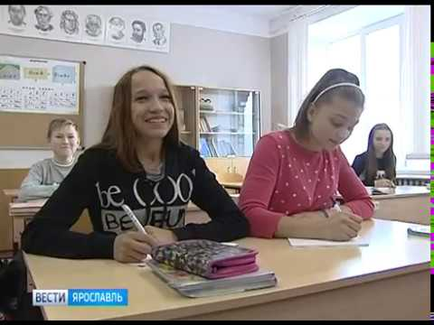 В Ярославле чествуют лучших работников образования региона