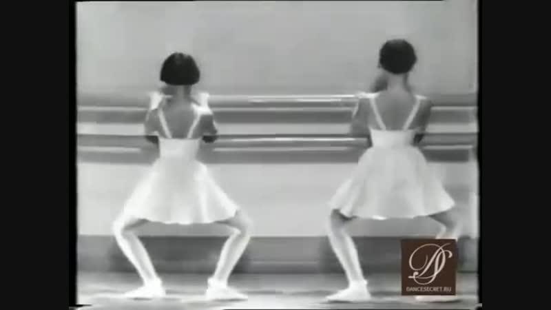 Методика классического балета IV demi plie