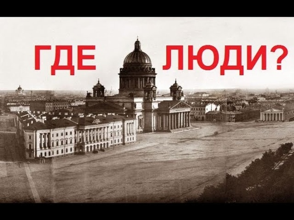 Города без людей - версия от Разгадки истории. Сильный и тяжелый фильм.