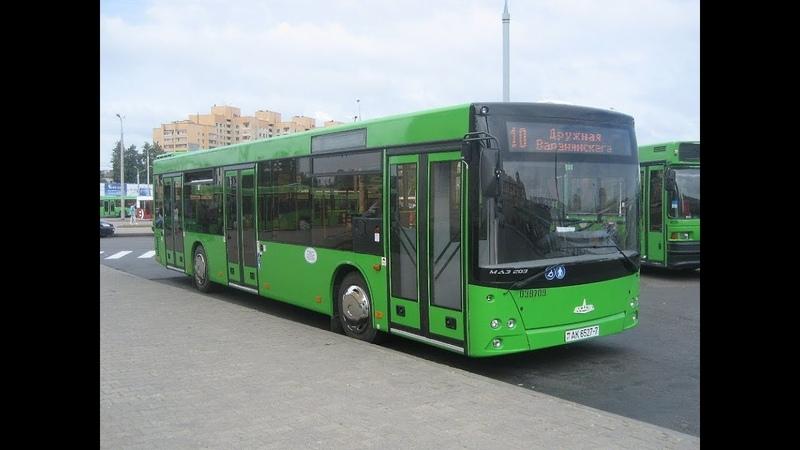 Автобус Минска МАЗ-203,гос.№ АК 6527-7,марш.913 (13.04.2019)