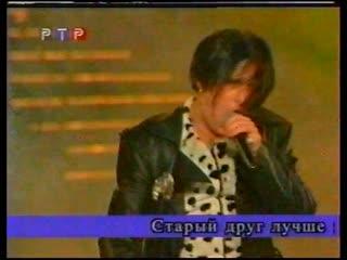 staroetv.su / Музыкальный ринг (РТР, 29.09.1999) Шао? Бао! - Самба Шао? Бао!