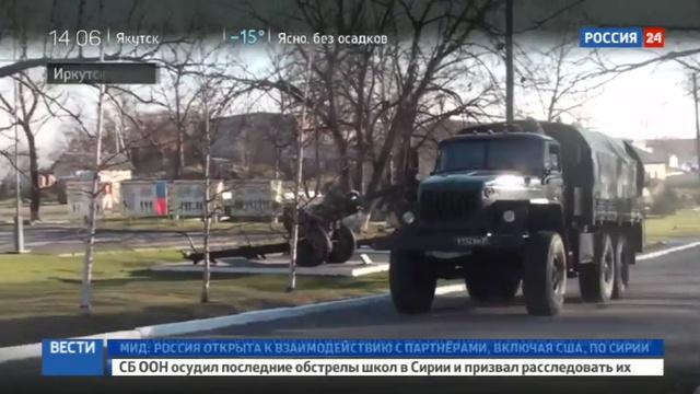 Новости на Россия 24 • Учения в Уссурийске: военные уничтожили 50 террористов