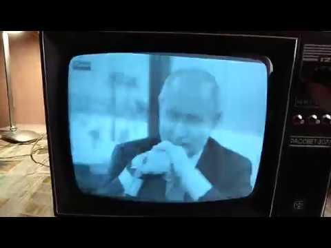 Включаем старый советский телевизор Рассвет 307