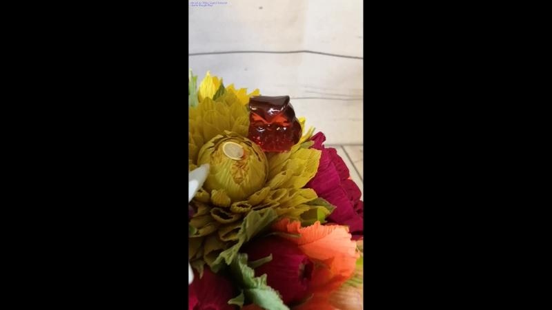 Букет из конфет в конусе Бабье лето
