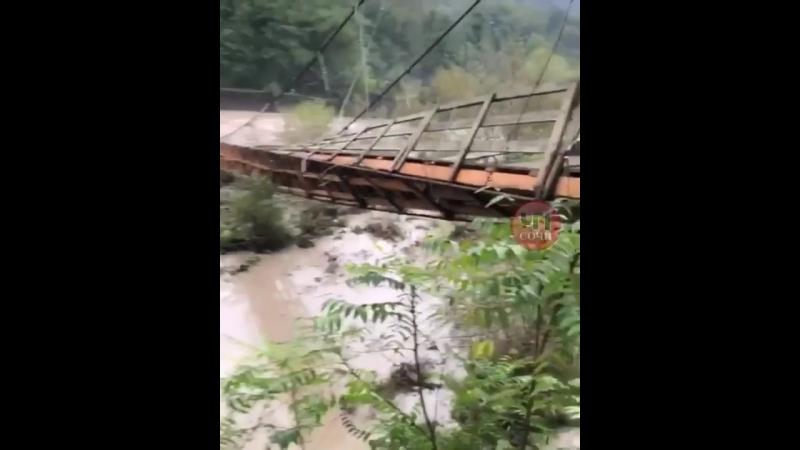 Подвесной мост смыло рекой, Пластунка, 16 сентября