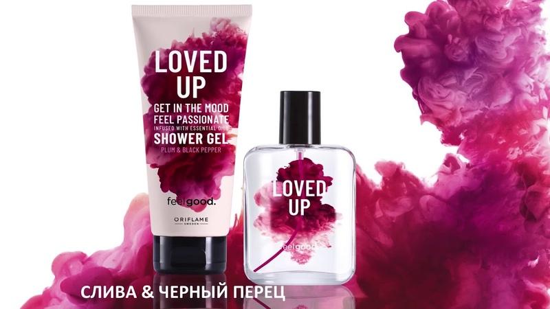 Новая парфюмированная серия Feel Good от Орифлэйм
