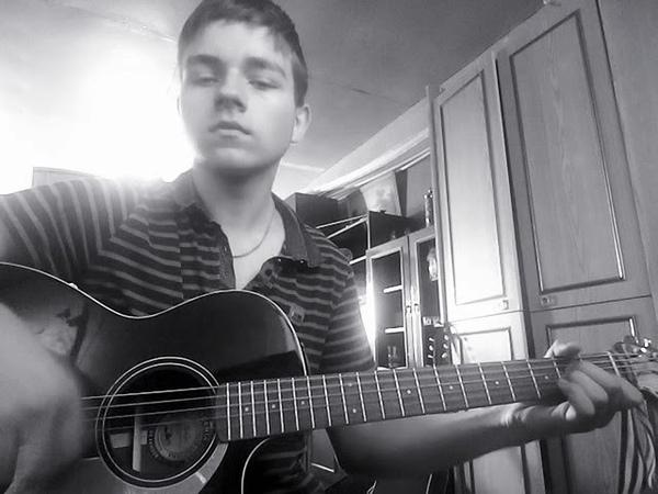 Кавер на песню группы Чёрный Квадрат «Я возьму тебя за руку» в исполнении Владимира Меркулова