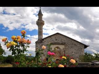 Старейшая из сохранившихся мечетей Крыма – мечеть хана Узбека