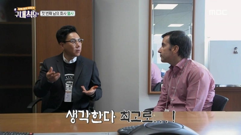 Lunch Time 180719 Episode 1