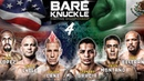 Bare Knuckle Fighting Championship 4 - USA vs. Mexico (02-02-2019)