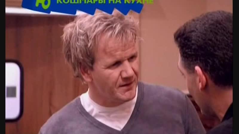 Kuxonnye.koshmary.USA.(1.sezon.05.serii.iz.10).2007.XviD.IPTVRip.Files-x