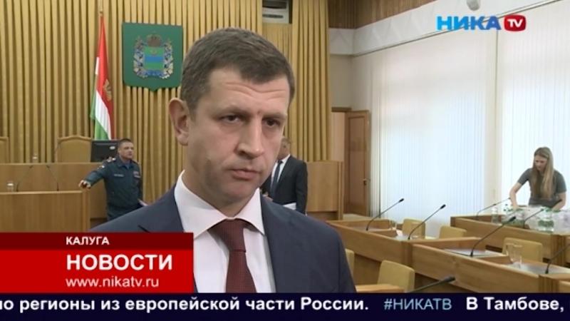 Снос дома на Луначарского не был согласован