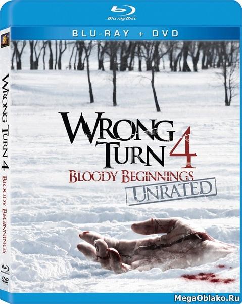 Поворот не туда 4: Кровавое начало / Wrong Turn 4: Bloody Beginnings [Unrated] (2011/BDRip/HDRip)