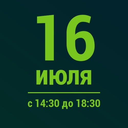 Афиша Волгоград «Маркетинг и продажи в социальном бизнесе»/16.07
