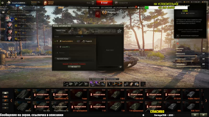 Progetto M40 Mod 65 - Макаронный убийца!