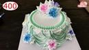Chocolate cake decorating bettercreme vanilla 400 Học Làm Bánh Kem Đơn Giản Đẹp - Xanh Lá 400
