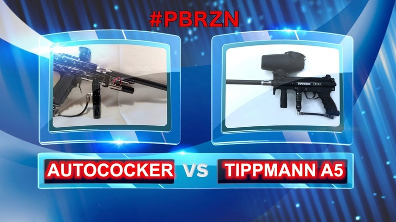 Балт AUTOCOCKER против TIPPMANN A5