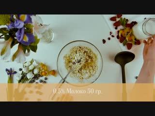 Protein Pancakes Оладьи с сухофруктами