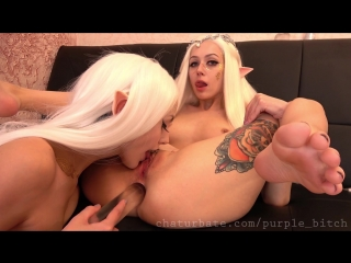 Purple Bitch (ManyVids - anal prank of two elves)(HD 1080, ass, pussy licking, lesbi, cosplay, teen, toys, pov, new porn 2018)