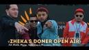 Zheka's Doner Open Air в Апорт 14 сентября