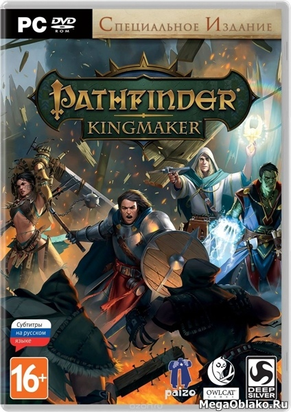 Pathfinder: Kingmaker - Imperial Edition (2018/RUS/ENG/MULTi5/RePack by xatab)