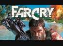 Far Cry №3