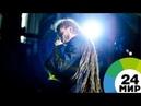 Путь к вершинам чартов как Децл сделал хип хоп популярным в России МИР 24 YouTube