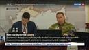 Новости на Россия 24 • Глава Росгвардии: мы внимательно проанализируем мировой опыт работы с болельщиками