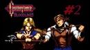 Castlevania Bloodlines 2 Атлантида