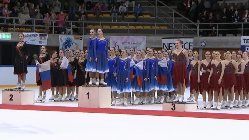 Церемония награждения Чемпионат мира по синхронному фигурному катанию среди юниоров