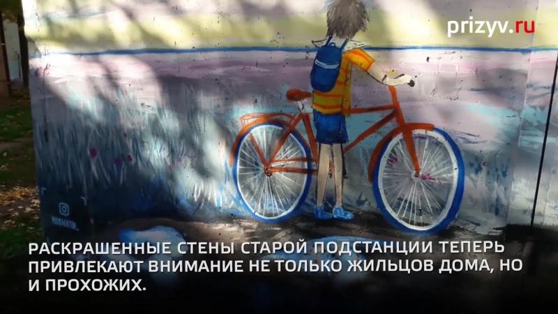 Граффити велосипедист
