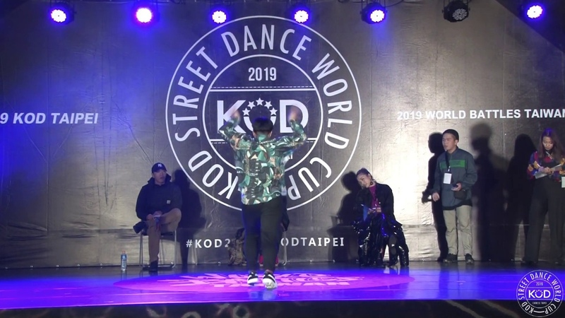 蹦蹦蹦 VS Kang [ Best 16-4 ] - 2019 KOD TAIPEI WAACKING 1ON1