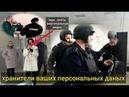 Блокбастер рейд Обязательное заполнения персональных даных ОАО Казанская ярмарка Безопасность