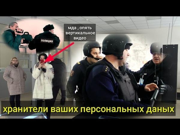 Блокбастер - рейд Обязательное заполнения персональных даных (ОАО Казанская ярмарка ) Безопасность