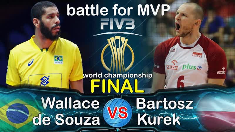 Wallace de Souza vs Bartosz Kurek. FINAL Volleyball World Championship 2018.