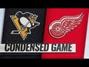 Pittsburgh Penguins vs Detroit Red Wings preseason game, Sep 19, 2018 HIGHLIGHTS HD