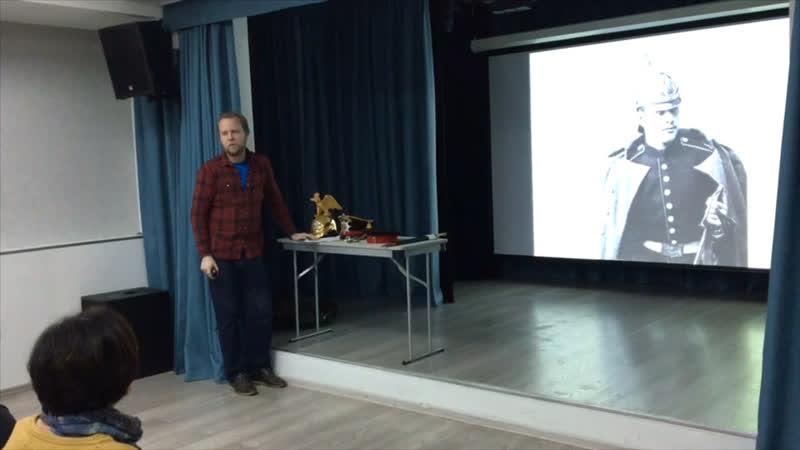 Лекция: Полки российской гвардии