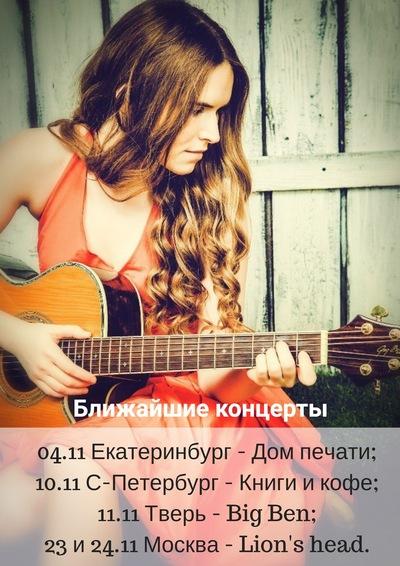 Евгения Рыбакова