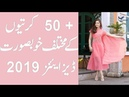 50 PLUS STYLISH TRENDY KURTIS DESIGNS BEAUTIFUL KURTIS SHIRTS TOPS FOR GIRLS