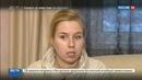 Новости на Россия 24 Пираты Гвинейского залива прибавили работы российским дипломатам
