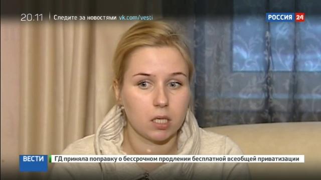Новости на Россия 24 • Пираты Гвинейского залива прибавили работы российским дипломатам