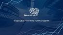 INeuroBrain - устанавливаем приложение INB NETWORK, пишем запрос в поддержку