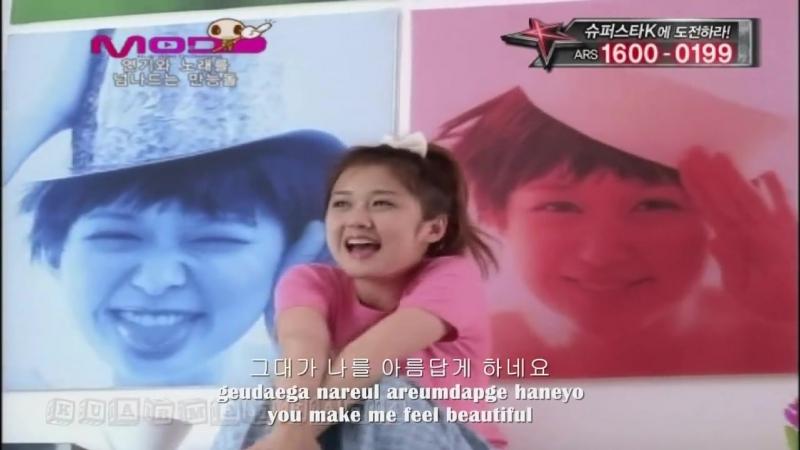 [FULL_HD]_Jjang_Nara_-_Sweet_Dream_[hangulromanizationeng_sub].mp4