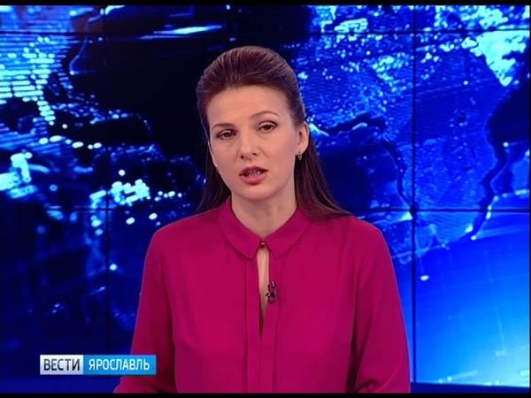 В Рыбинске автомобиль сбил 8-летнего мальчика