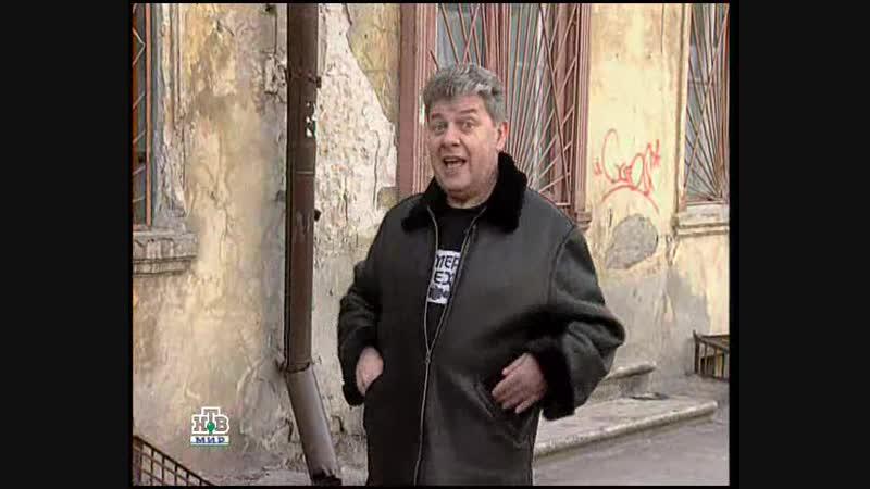 Камера смеха (НТВ-Мир, 14.09.2007)