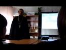Фрагмент мероприятия Час познания и открытий Ветхозаветная и Новозаветная педагогика Учения мужей апостольских
