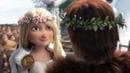 Свадьба Иккинга и Астрид момент из мультфильма Как приручить дракона 3