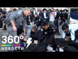 Полиция Израиля жёстко разогнала митинг ортодоксальных евреев